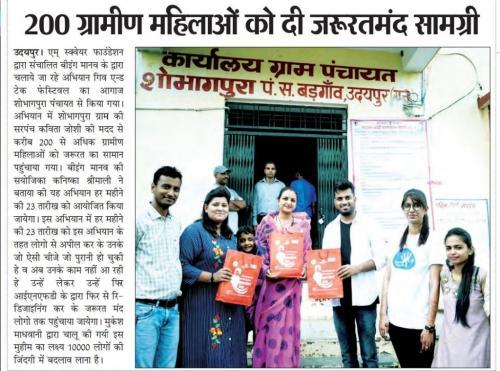 Being Manav NGO gallery (1)